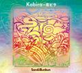 SandiiBunun / Kabira-花ビラ-