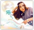 album_hirara