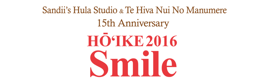 2016_hoike
