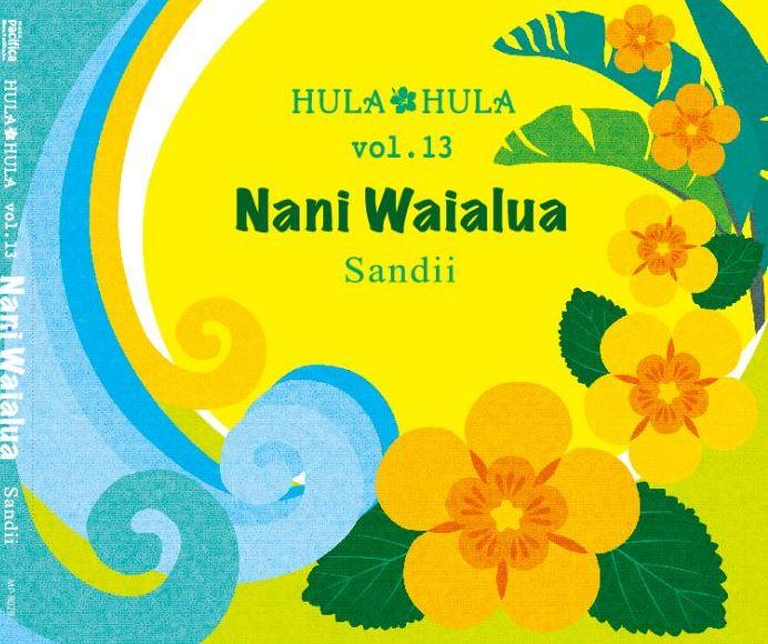 Nani Wailua