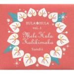 HULA HULA vol.3 メレ・フラ・カリキマカ