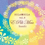 HULA HULA vol.8 エ・ピリ・マウ